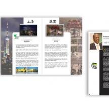 PBF-Brochure